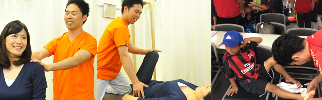 箕面 整体 みゅう整骨院 肩こり 腰痛 顎関節症 頭痛 めまい 自律神経失調症 頸椎ヘルニア