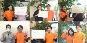 箕面の整体みゅう整骨院のお客様と合田先生、高橋先生、中浦先生のツーショット写真